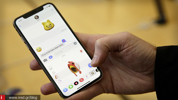 5 animoji samsung galaxy s9