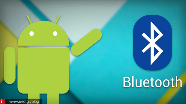 Android και Bluetooth