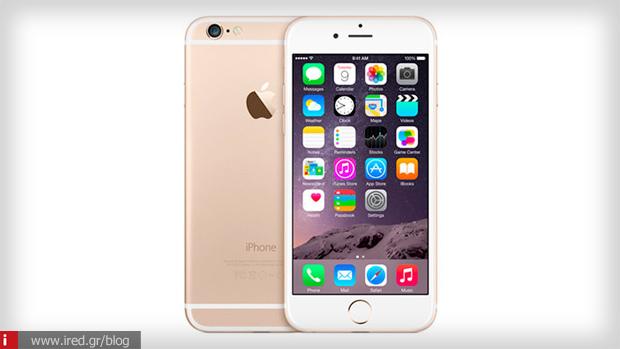 λήψεις iPhone πορνό Ebony λεσβιακό άλεση κλίτς