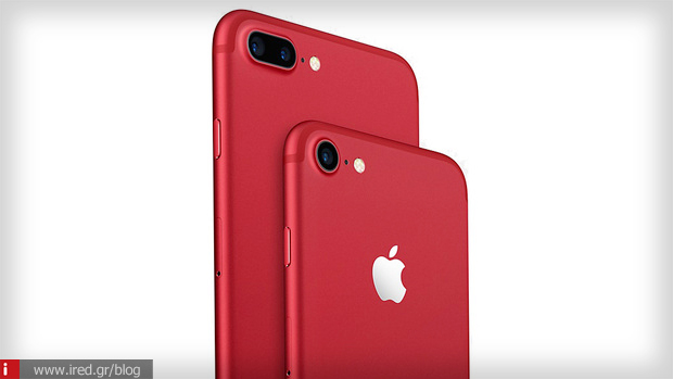 product red iphone 8 iphone 8 plus