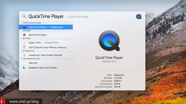 mac quicktime player