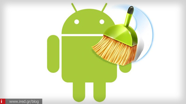 android junk