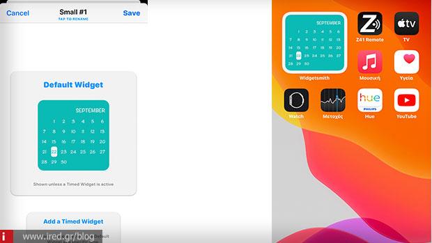 iOS 14| Πως θα δημιουργήσετε τα δικά σας Widgets 3