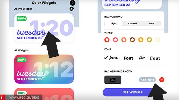 iOS 14| Πως θα δημιουργήσετε τα δικά σας Widgets 5