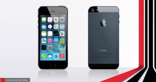 Χαρακτηριστικά iPhone 5S