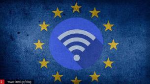 Δωρεάν WiFi σε 2.800 δήμους της Ευρώπης προσφέρει η ΕΕ - Οι συμμετοχές από Ελλάδα