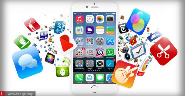Οι 100 καλύτερες εφαρμογές για iPhone. Top 100 apps iPhone - iPad