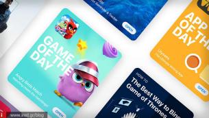 Έρχονται προσφορές για τους συνδρομητές των iOS εφαρμογών!