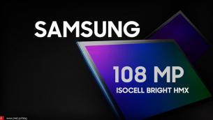 Αισθητήρα 108MP ανακοίνωσε η Samsung για φωτογραφίες με ανάλυση DSLR