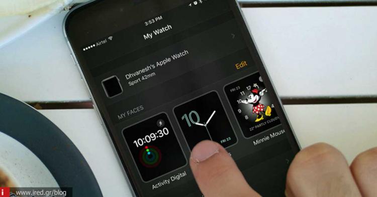 Apple Watch 3rd-gen - Νέες μπαταρίες, νέες ταχύτητες - ired.gr