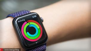 Νέο χαρακτηριστικό για το Apple Watch τεστάρει η Apple - Ποιοι ανταγωνιστές το έχουν ήδη