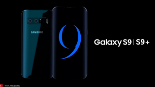 To Samsung Galaxy S9 αναμένεται να αντιγράψει τα Animoji του iPhone X