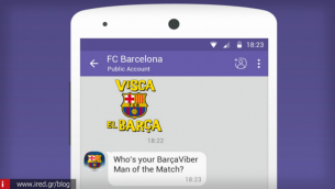 Τα τρία κορυφαία Viber chatbots αυτή την εποχή