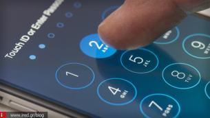 Αν χάσατε ή σας έκλεψαν το iPhone σας... προσοχή στο Phising!