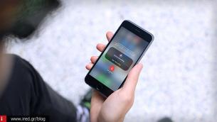 Οδηγός: Πώς μπορείτε να βιντεοσκοπήσετε τη δραστηριότητα της οθόνης στο iPhone