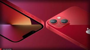 iPhone 13 & 13 mini| Όσα πρέπει να ξερετε για τα νέα μοντέλα της Apple