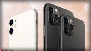 Το απόλυτο gadget για τα iPhone 11 κυκλοφόρησε!