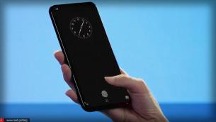 H πρώτη συσκευή με αισθητήρα δακτυλικών αποτυπωμάτων εντός της οθόνης θα έρθει από τη Vivo