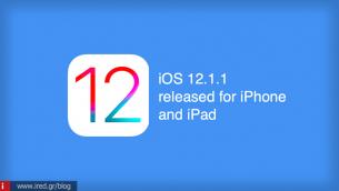 Κυκλοφορεί το νέο update του iOS12 - Τα νέα χαρακτηριστικά και οι διορθώσεις