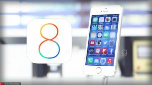 Το iOS 8 είναι πλέον εγκατεστημένο στο 63% των ενεργών iOS συσκευών