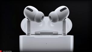 H Apple ανακοίνωσε την κυκλοφορία των νέων AirPods Pro στις 30 Οκτωβρίου!