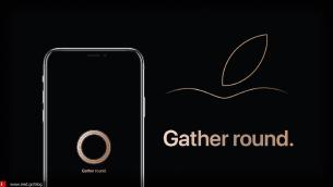 Απευθείας κάλυψη - Apple Event Liveblog 2018