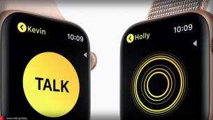 Η Apple σπεύδει στην απενεργοποίηση της εφαρμογής Walkie-Talkie!