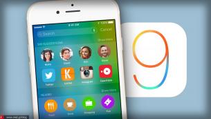 Ελπίδες για μόνιμο jailbreak μετά από σοβαρή διαρροή πηγαίου κώδικα του iOS 9 στο GitHub