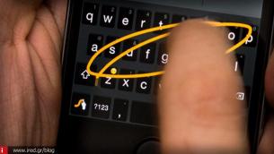 Αποκτήστε το Swype, Review για iPhone και iPad