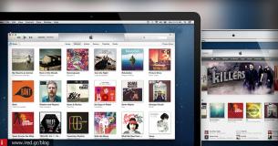 Κυκλοφόρησε η έκδοση 12.1 του iTunes