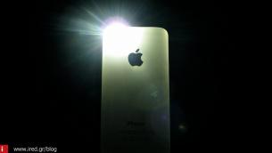 Ενοχλητικό, σε κάποιες περιπτώσεις, το εικονίδιο φακού στα νέα iPhone