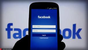 Το Facebook έχει συλλέξει το ιστορικό κλήσεων και τα SMS των συσκευών Android