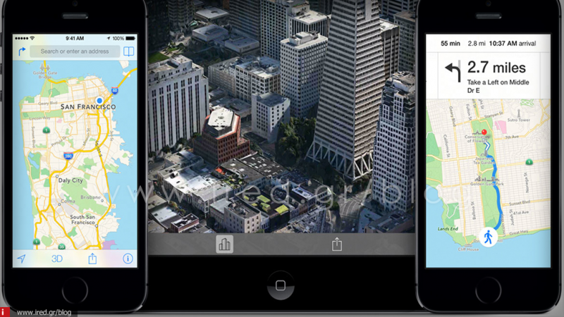 iOS 8: Apple Maps Flyover σε iPhone
