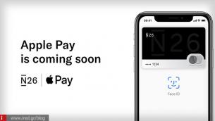 Η Ελλάδα ετοιμάζεται να υποδεχτεί την Apple Pay (σύμφωνα με τη N26)!