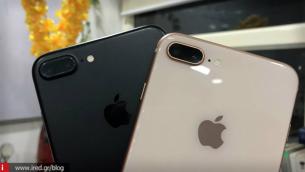 Με μόντεμ Qualcomm επιστρέφουν τα iPhone 8 και iPhone 7 στη Γερμανία