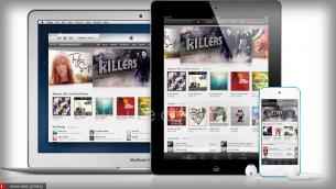 Οδηγός iTunes: Λίστες Αναπαραγωγής