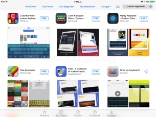 iOS 8 - Εγκαταστήστε νέο πληκτρολόγιο