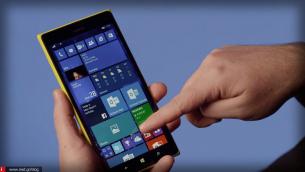 Νέο λειτουργικό σύστημα φαίνεται πως αναπτύσσει η Microsoft με την ονομασία Andromeda OS
