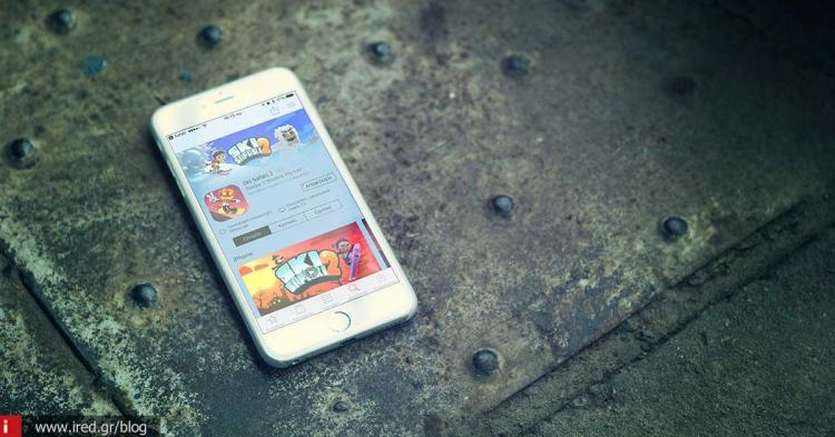 δωρεάν εφαρμογές γνωριμιών για το iPhone 4