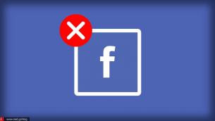 Οδηγός: Πώς μπορούμε να διαγράψουμε οριστικά (όχι απενεργοποιήσουμε) το προφίλ μας στο Facebook;