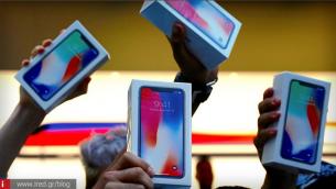 iPhone: Ζωή γεμάτη... αριθμούς!