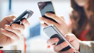Μιλήστε οικονομικότερα στο κινητό σας εντός Ευρωπαϊκής Ένωσης