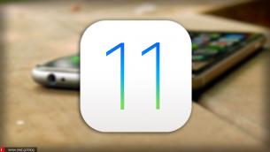 Κυκλοφόρησε η έκδοση 11.1.2 για το iOS