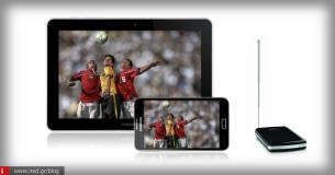 Δείτε τηλεόραση ασύρματα σε iOS, Android, Mac, PC