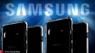 Ποιες μπορούν να είναι οι τιμές των επερχόμενων Samsung Galaxy S10