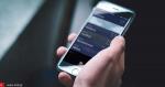 iOS Καιρός - Όσα πρέπει να γνωρίζετε για την προεγκατεστημένη εφαρμογή