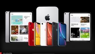 Τι περιμένουμε μέσα στον Οκτώβριο από την Apple;