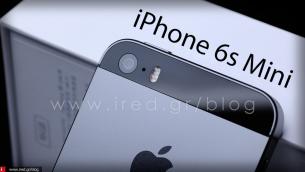"""iPhone 6s mini; Να περιμένουμε νέο iPhone 4"""" το 2015;"""