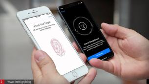 Προσοχή στις εφαρμογές που ζητούν χρήση Touch ή Face ID