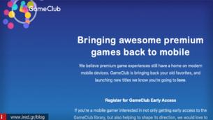 Φίλοι των παλιών iOS games, το GameClub είναι εδώ για εσάς!
